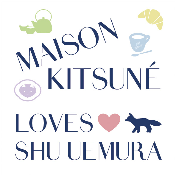 15xmas_kitsune_special_logo_final_text